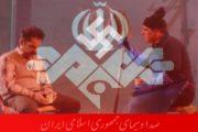 بعد از عربها اینبار تحقیر و توهین به ترکهای ساکن ایران از طرف شبکههای تلویزیونی حکومت ایران